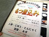 R0047356.jpg