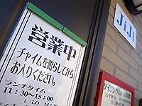 R0047538.jpg