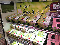 R0047774_20121212215244.jpg