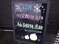 R0048323b.jpg