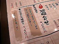 R0048452.jpg