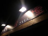 R0048467.jpg