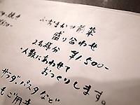 RIMG0112_20130103234705.jpg