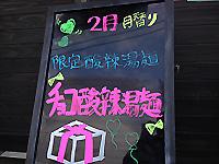 choko1_20140203220632773.jpg