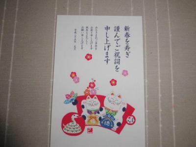 003_convert_20130101192547.jpg