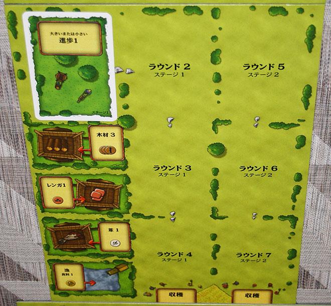 agricola121104_05.jpg