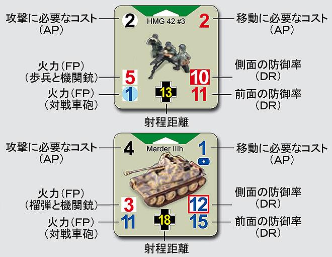conflict121112_13.jpg