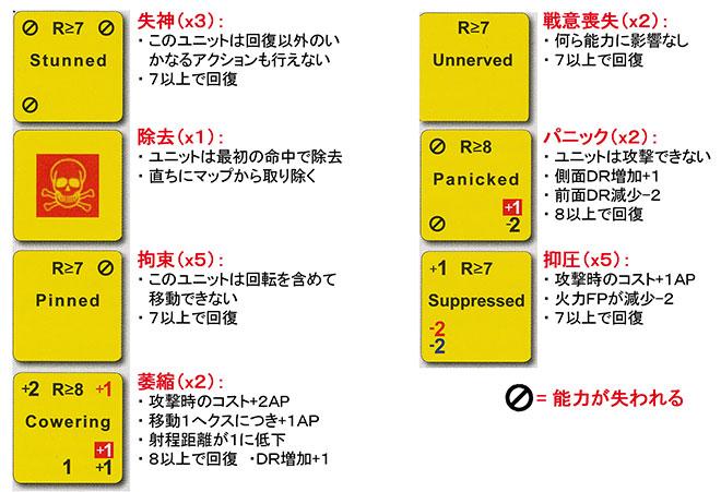 conflict121112_15.jpg