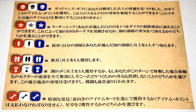 ddaydice121212_11.jpg