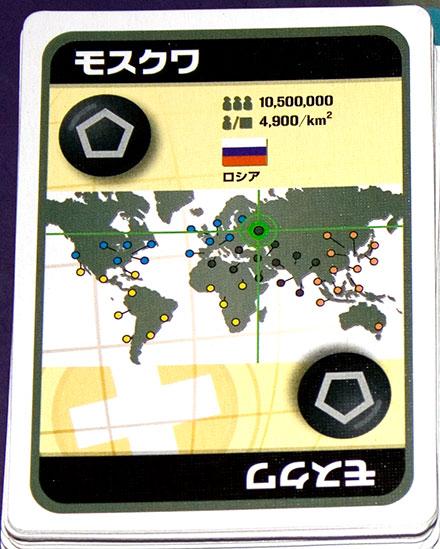 pandemic121209_12.jpg