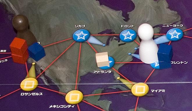 pandemic121209_14.jpg