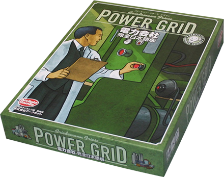 power121029_00.png