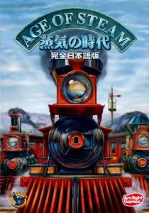 steam120927_01