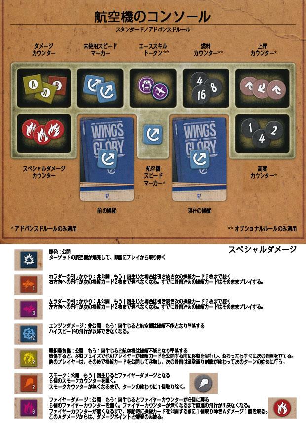 wingsofglory121001_04