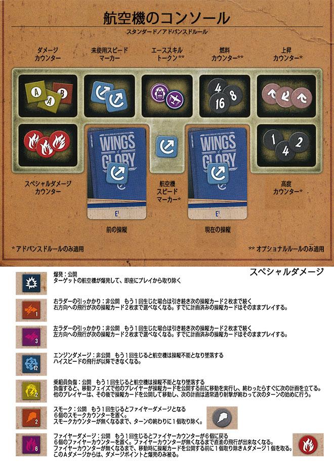 wofg121203_08.jpg