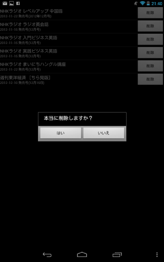 2012122102.png