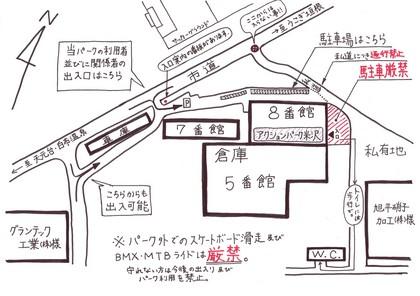 20120702-MAP-info-thumbnail2.jpg