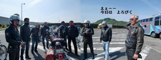 10_20120514205101.jpg
