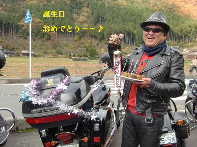 15_20121121010347.jpg