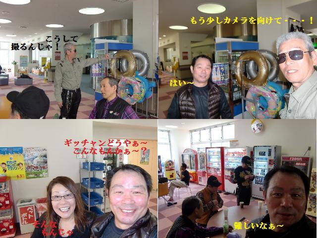 19_20120514205301.jpg