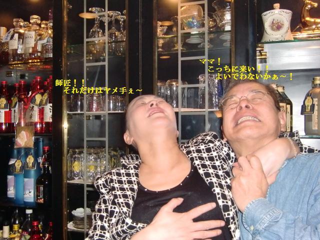 25_20121211143925.jpg