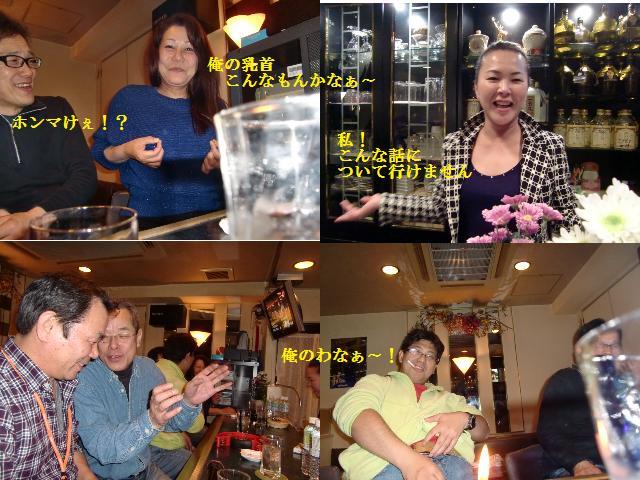 26_20121211143945.jpg