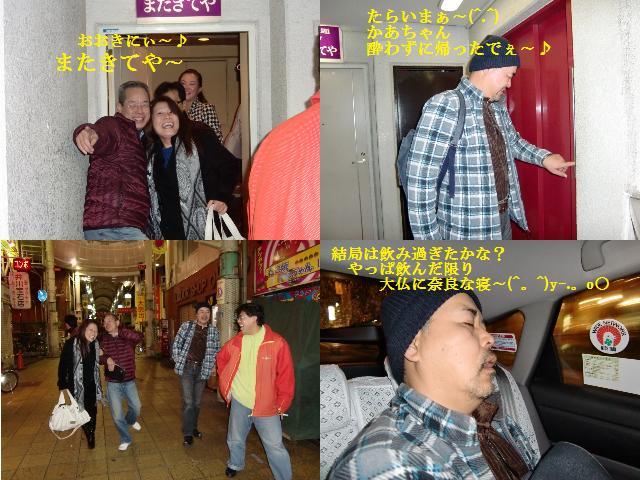 28_20121211144019.jpg
