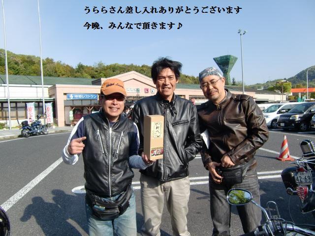 3_20120502001147.jpg