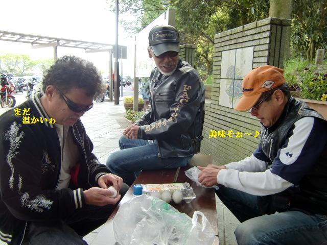 4_20120502001201.jpg