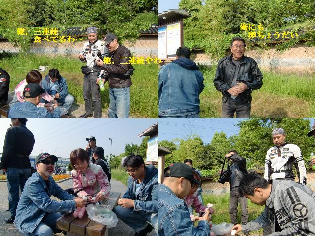 4_20120529001503.jpg