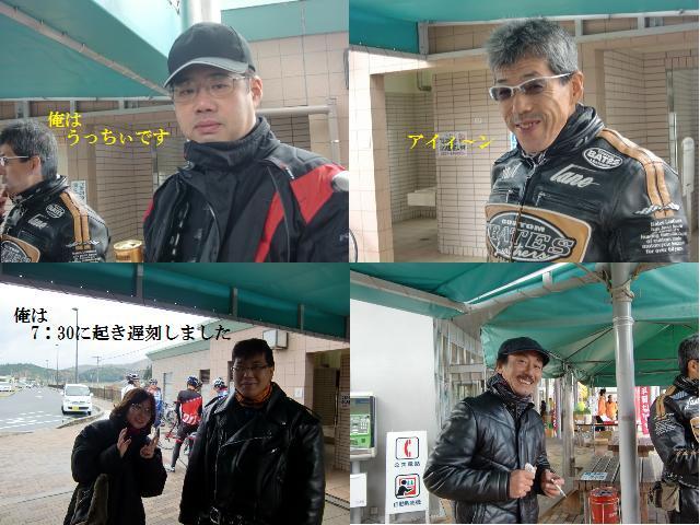 6_20121121010144.jpg