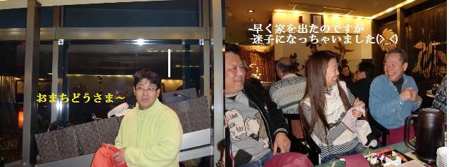 7_20121211143429.jpg
