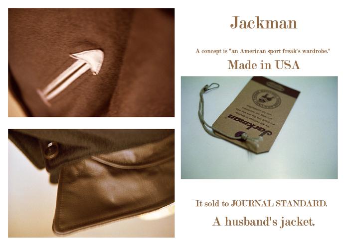 Jackman7のコピー