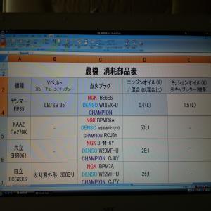 SN3O0380_convert_20120901160632.jpg