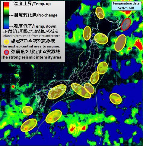 水温20120608W
