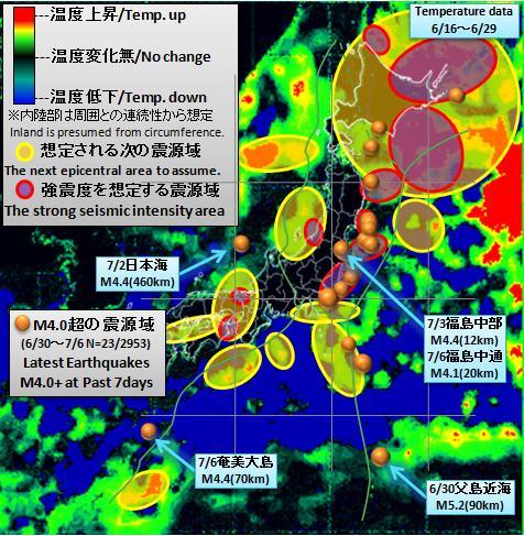 水温20120629WA