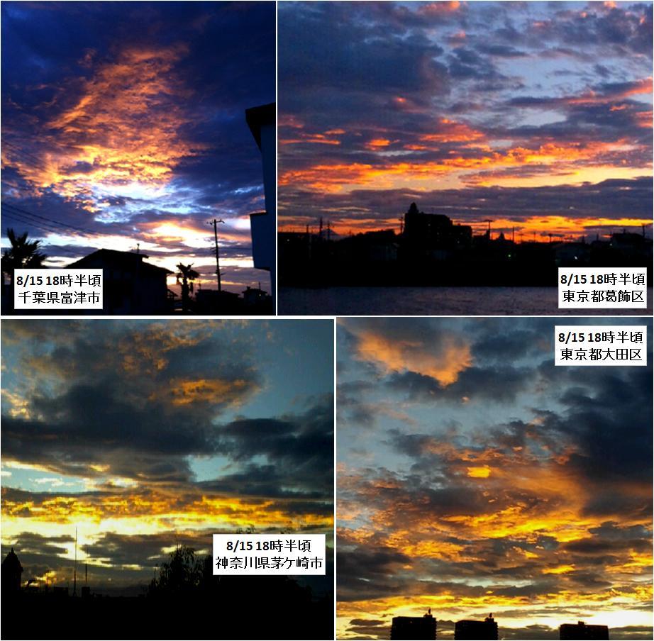 20120815雲