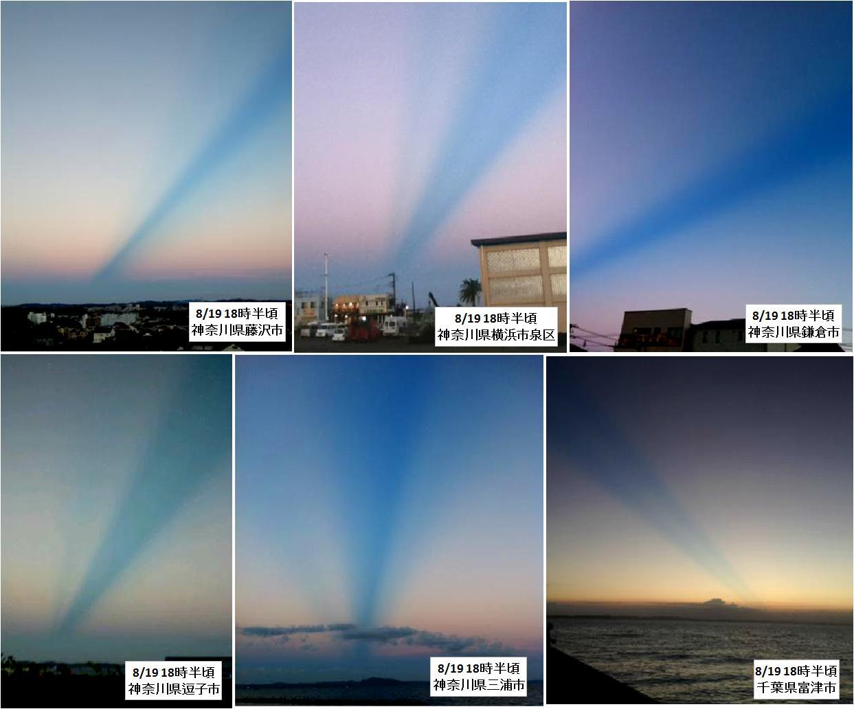 20120819雲