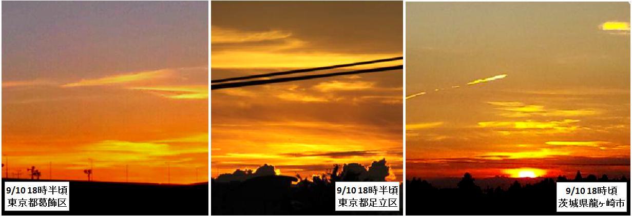 20120910雲2