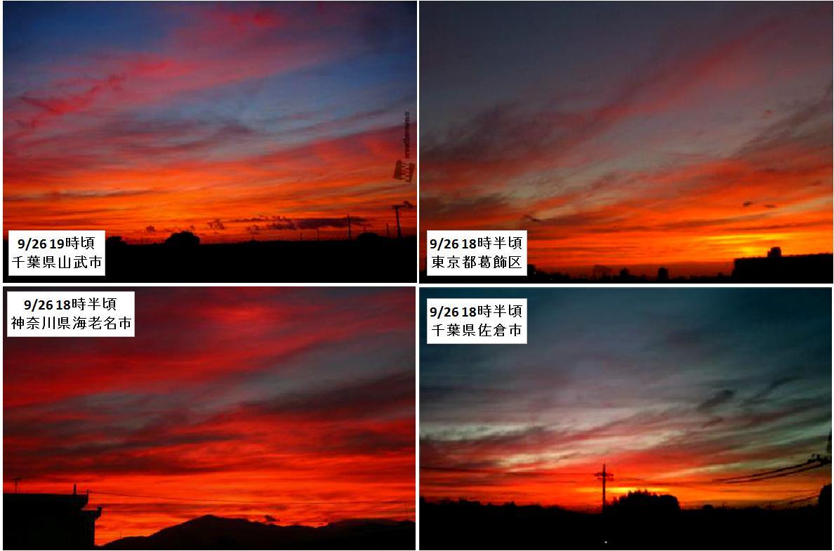 20120926雲