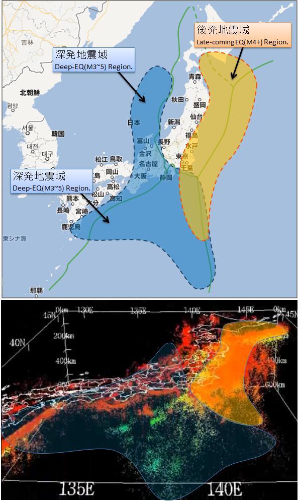 震度の予測341