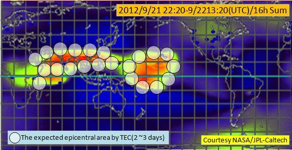 TEC-EQ20120922.jpg