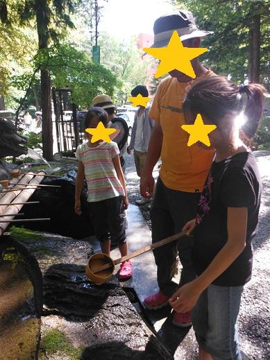 2012-08-26-6.jpg