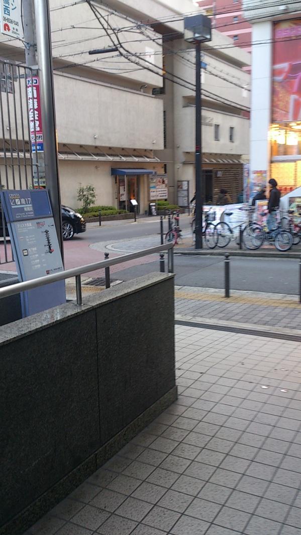 fc2blog_201301010121573b0.jpg