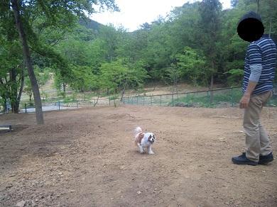 恋文字公園