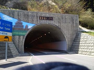 東背振トンネル