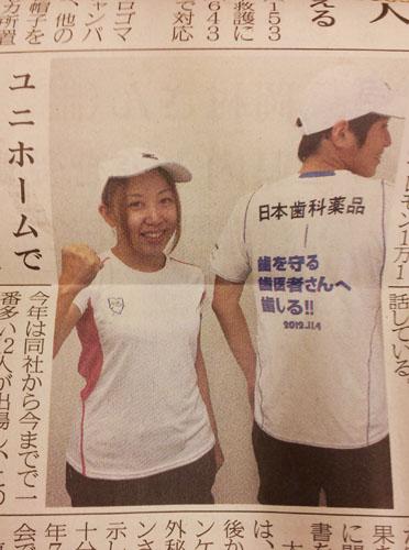 佐藤さんの写真