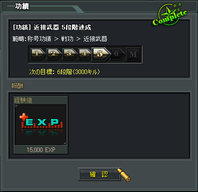 ナイフ5段階