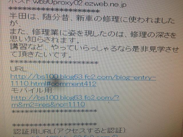 011_20140123112210dec.jpg
