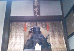 長安寺・寿老人